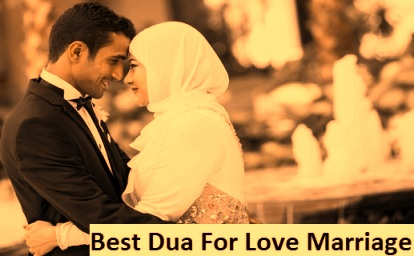 Dua For Problems In Love Marriage