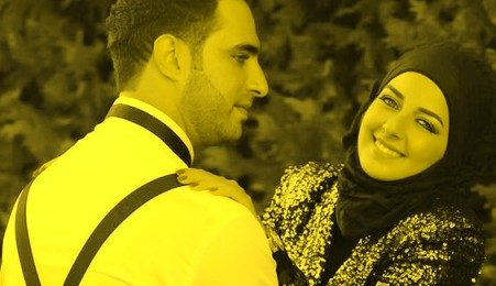 Wazifa For Relationship Problems