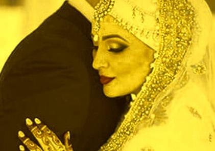 Wazifa For Loyal Husband