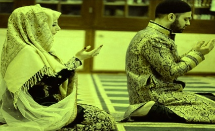 How To Make Wazifa To Make Someone Fall In Love